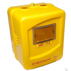 Ящик для счётчика газа ШС-1.2