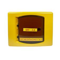 Ящик для счётчика газа ШС-2.0
