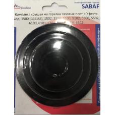Комплект крышек на горелки Gefest SABAF, в блистере